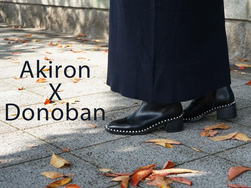 akironさんコラボ