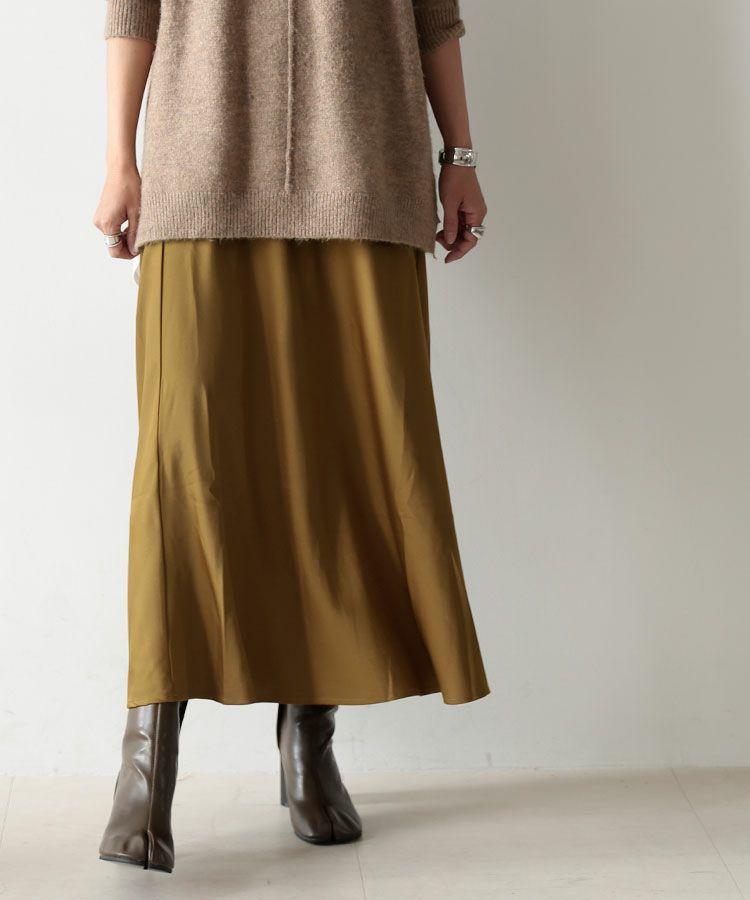 フルートマキシスカート
