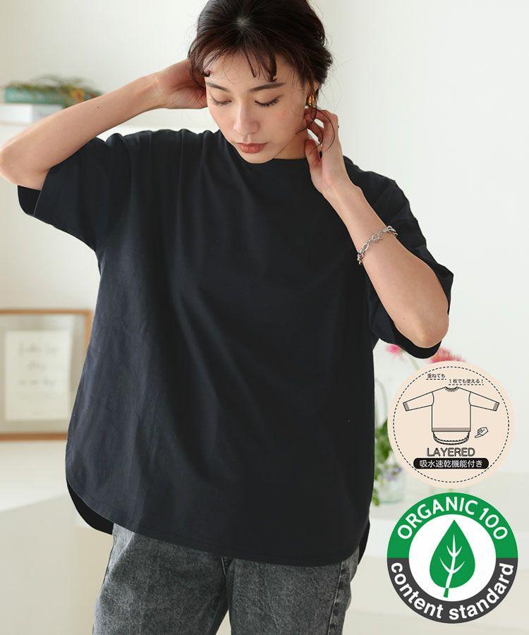 オーガニックコットンシンプルTシャツ