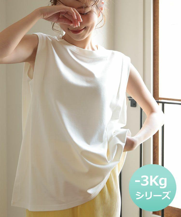 【-3kgシリーズ】BOXYノースリーブTee